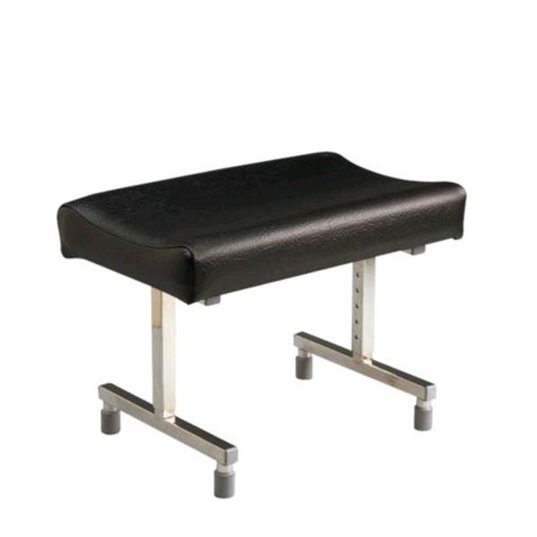 Cardiff Adjustable Footrest